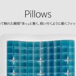 ラーメン評論家石神さんがおすすめする枕テクノジェルピロー