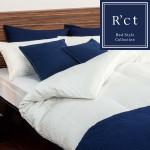 寝室をホテル仕様に変えるシーツやカバー