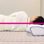 理想の寝姿勢とは?仰向き・横向きで正しく寝る方法
